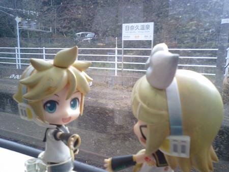 レン:「え、ホントに?! 約束だよマスター!!」 リン:「をを、レ...