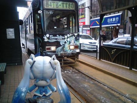 雪ミク:「やっと来ました! 雪ミク市電乗りますよ♪」 ■西4丁目 1...