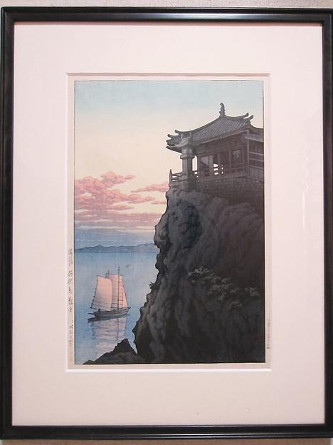 388:巴水(阿伏兎)