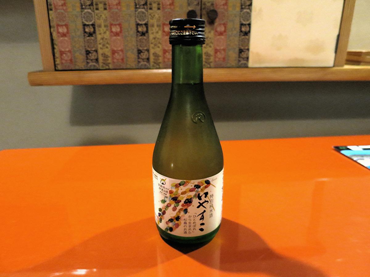 お部屋の日本酒
