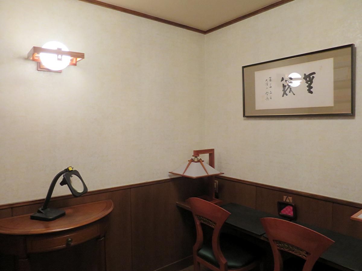 松島文庫内部2