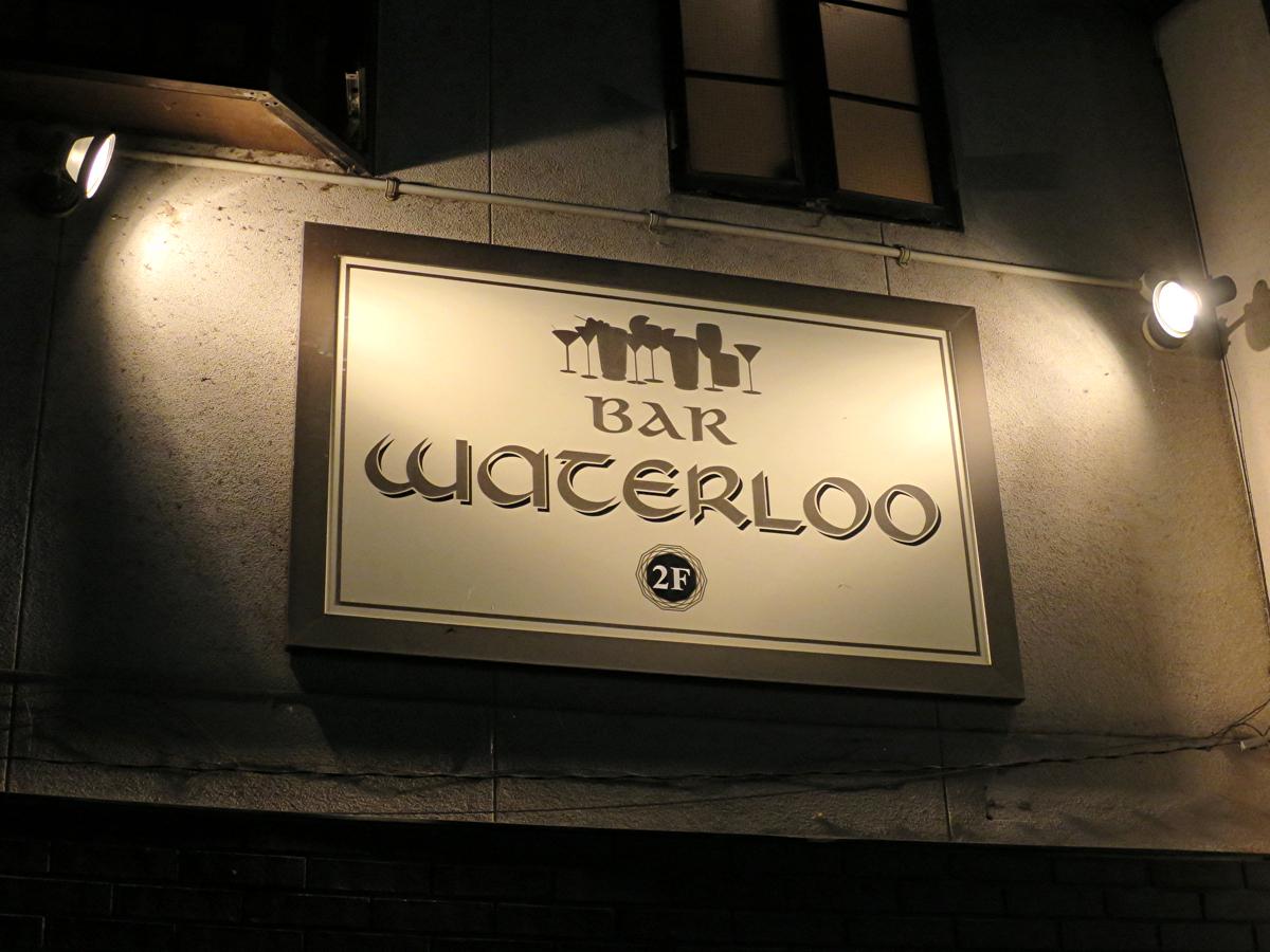 WATERLOO看板