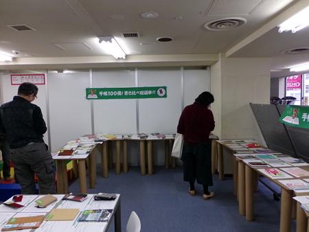 書き比べ総選挙005