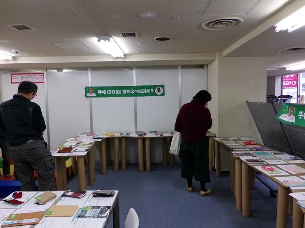 Photos: 書き比べ総選挙005