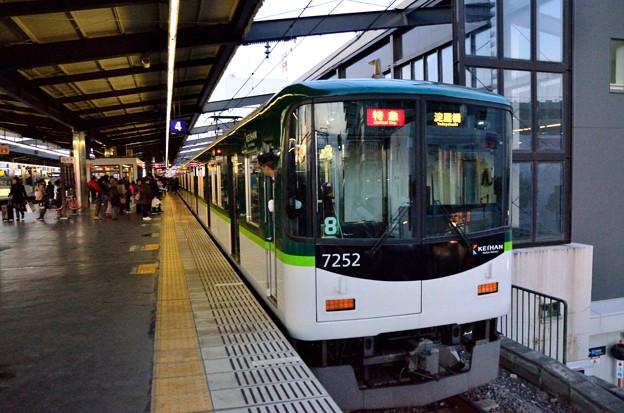 2015_0103_165850_二十歳の電車