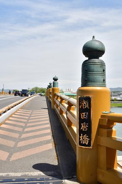 2017_0507_132354 瀬田の唐橋