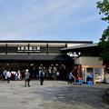 2017_0521_152458 阪急嵐山駅