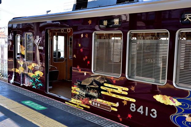 2017_0610_154145 大阪市営地下鉄堺筋線直通 天下茶屋行普通
