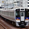Photos: 2017_0618_132502 南海8300系電車