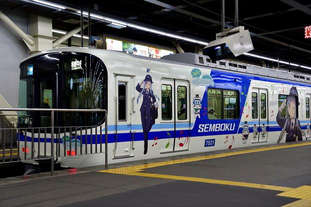 2017_0618_130643 泉北高速鉄道 7020系電車