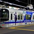 写真: 2017_0618_130643 泉北高速鉄道 7020系電車