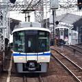 写真: 2017_0618_132543 泉北高速鉄道7020系 7523F