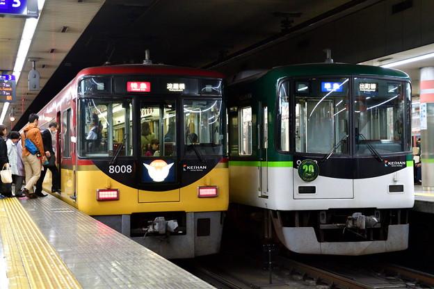 2017_0415_165233 三条駅 8000系と9000系