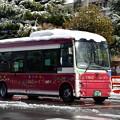 Photos: 2017_0115_115752 日野ポンチョ・京都市バス 岡崎ループ