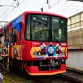 2017_1015_121928 トーマス号京都側