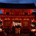 2017_1118_171427_八坂神社