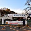 Photos: 2018_0103_141013 ケーブル八幡市駅