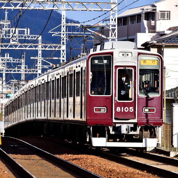 2018_0102_153516 阪急8000系 8005F