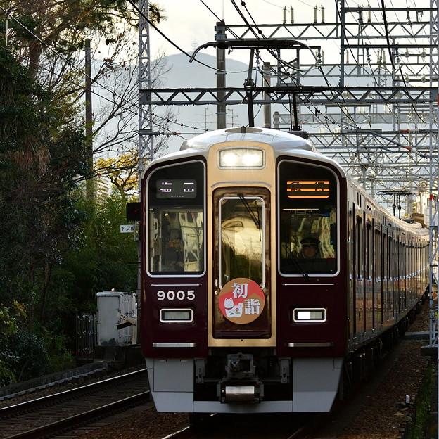 2018_0102_154939 阪急9000系 9005F