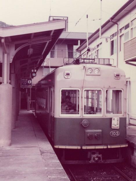 嵐山駅 103