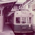 Photos: 嵐山駅 103