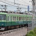 Photos: 2011_0501_163304T