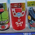 Photos: 復刻堂という飲み物DSC_3105
