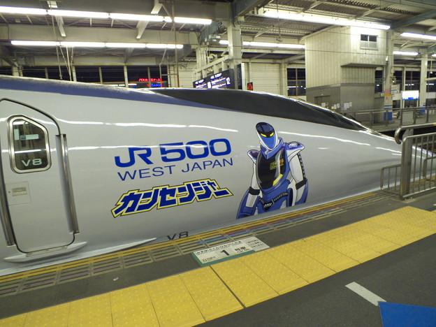 500系新幹線カンセンジャー
