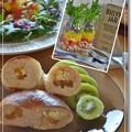 オレンジクリチベーグルとジャーサラダな朝食