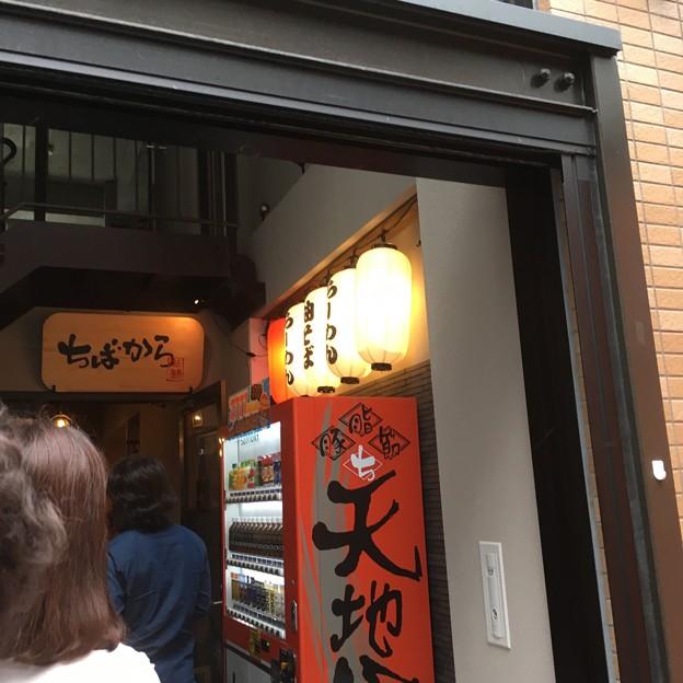 ちばから 渋谷道玄坂店  外観2