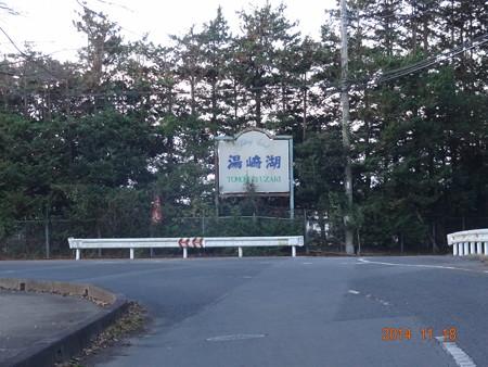 レイクユザキ(友部湯崎湖)