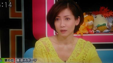 細川ふみえの画像 p1_1
