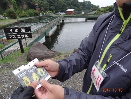 2017 釣キチけん太・サンビームカップ