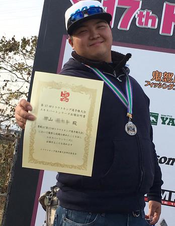 速報!キャンタファミリーO山君トラキン鬼怒川戦準優勝!^^