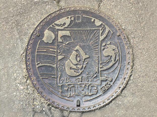 マンホール 新潟県新潟市旧白根市