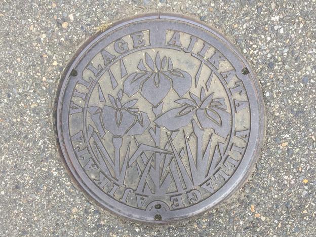 マンホール 新潟県新潟市旧味方村1