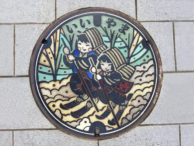 マンホール 長野県飯山市 カラー