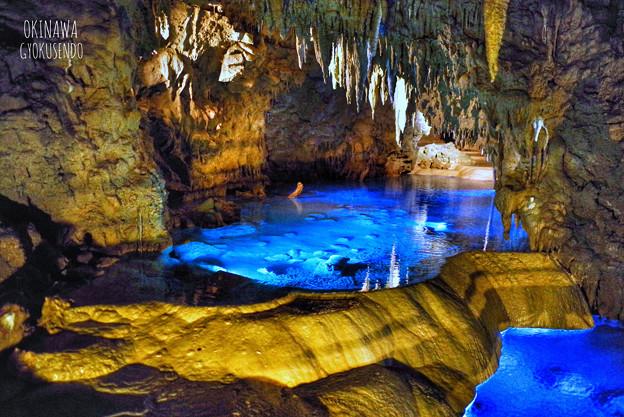 玉泉洞 in Okinawa