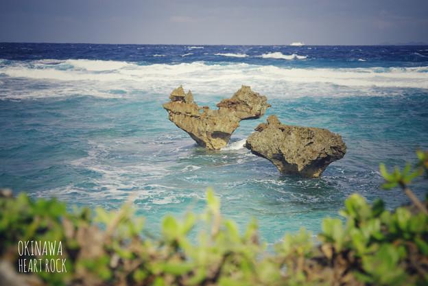 Heart Rock in Okinawa