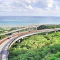 写真: ニライカナイ橋 in Okinawa