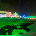Photos: 層雲峡氷瀑まつり
