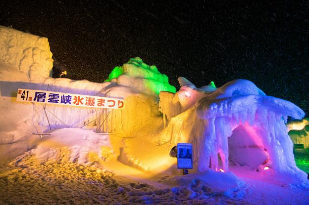 層雲峡氷瀑まつり 台湾高雄龍虎塔