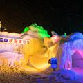 写真: 層雲峡氷瀑まつり 台湾高雄龍虎塔