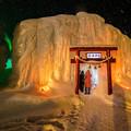 写真: 層雲峡氷瀑まつり