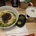 今日の昼御飯。牛タン入り仙台ラー油のだし茶漬け。