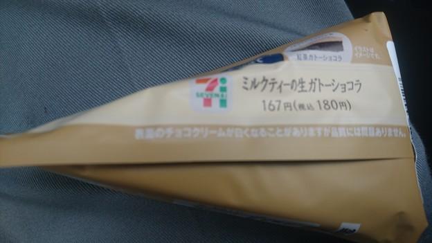 今日の082。6日ミルクティーの生ガトーショコラ。