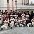 2017年11月26日(日)Cチーム親子大会