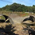 写真: 戸上橋(臼杵市野津町)