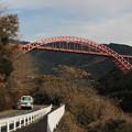 写真: 干支大橋