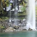 写真: 八戸観音滝2